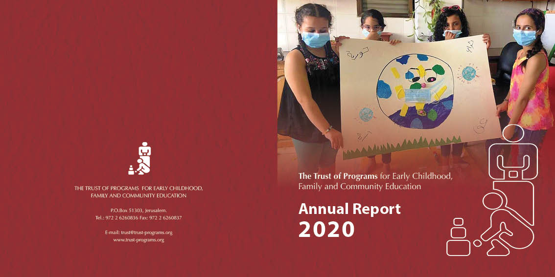 Trust Annual 2020 (20X20) Cover