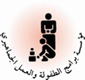 logo-trust-arabic